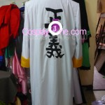 Admiral Kizaru from One Piece Cosplay Costume back prog